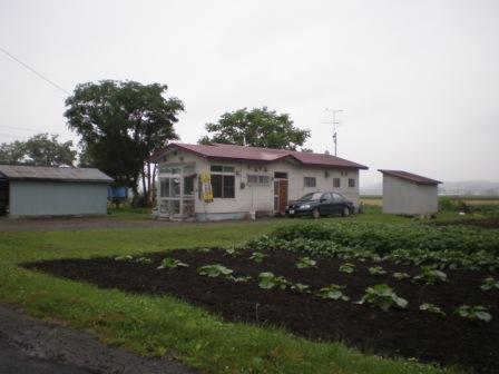 20070703-2.jpg