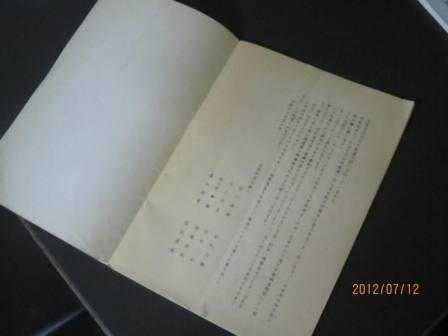 20120711-2.jpg