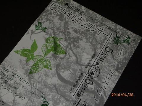20140427-1.jpg